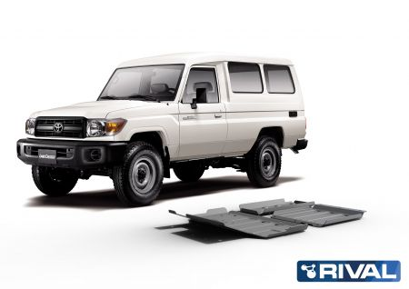 Rival4x4 3 pieces skidplate kit for Toyota Land Cruiser HZJ78/HZJ79 J7 4,2D =>2007