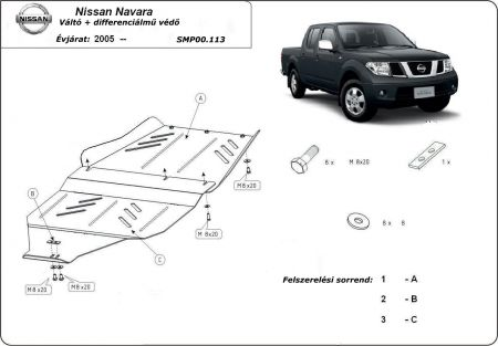 Nissan Navara, 2.5 dCi (4WD), 4.0 (4WD) 2005-2015 - Gearbox + Differential protector plate